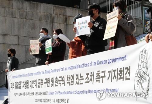 韩民团谴责缅甸军政暴力镇压