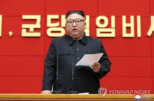 朝鲜举行市郡党委书记讲习会强调基层经济建设