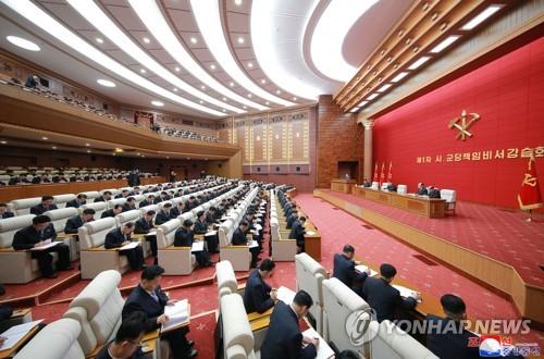 朝鲜党委责任书记讲座