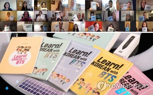 防弹助力学韩语