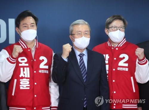 韩最大在野党京釜市长候选人
