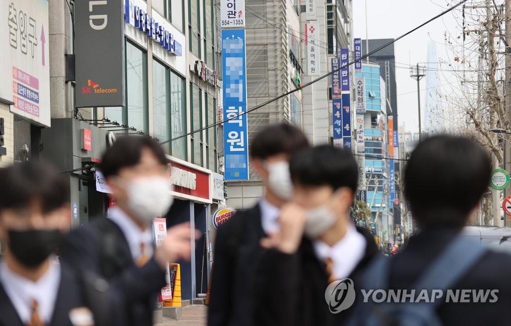 2020年韩国中小学生私教费同比减一成