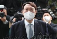 简讯:韩检察总长尹锡悦表明辞意