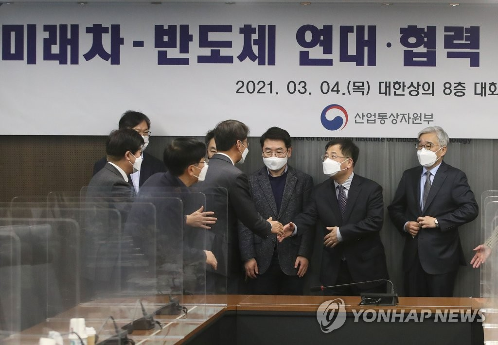 资料图片:今年3月,官民未来汽车及芯片合作协商机制正式成立。韩联社