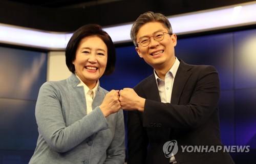 讨论合推首尔市长补选候选人
