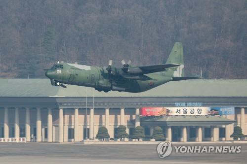 韩军机载疫苗赴济州