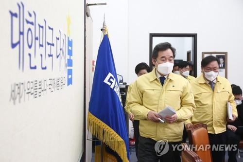 韩执政党党首李洛渊今辞职