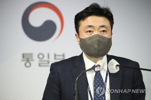 韩统一部:对话与合作才是稳控半岛局势之道