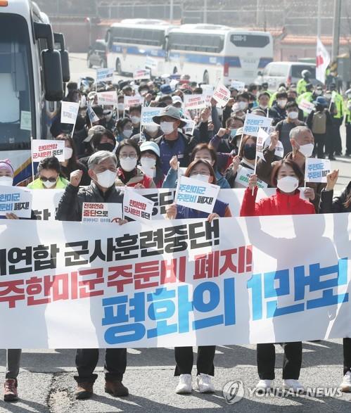 韩民团反对韩美联演