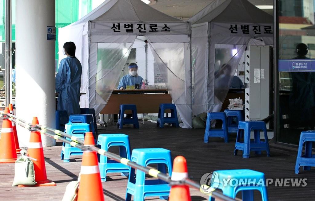 详讯:韩国新增418例新冠确诊病例 累计92055例