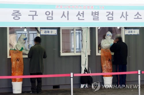 详讯:韩国新增446例新冠确诊病例 累计93263例