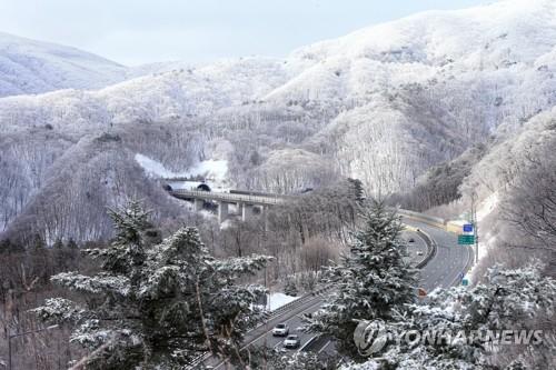 大关岭雪景