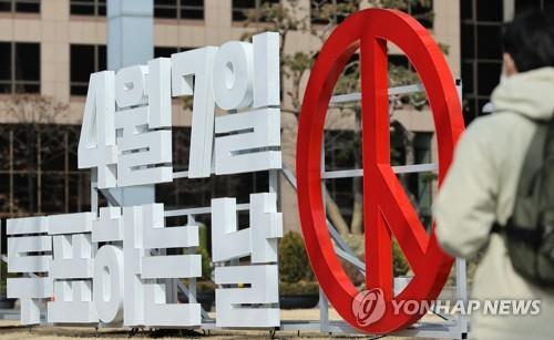 韩国四七再补选公益雕塑品
