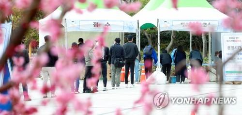 详讯:韩国新增346例新冠确诊病例 累计92817例