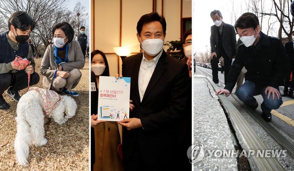 3月7日,共同民主党首尔市长候选人朴映宣(左)与市民交谈,国民力量候选人吴世勋(中)接受政策提议资料,国民之党安哲秀走访首尔一老旧公寓。 韩联社/国会联合摄影团供图