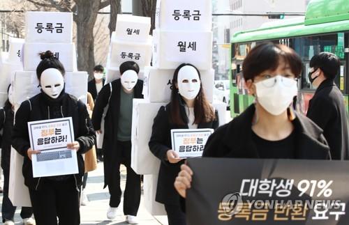 大学生示威要求退学费
