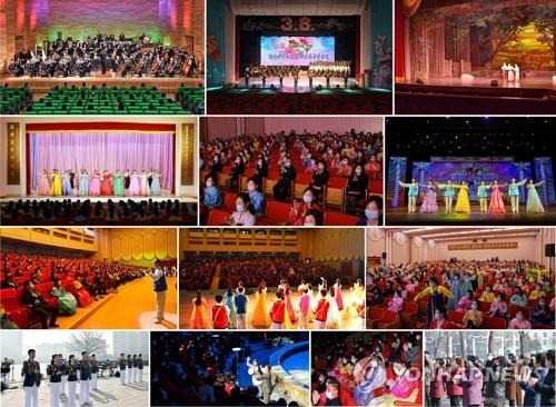 朝鲜举办表演庆祝妇女节
