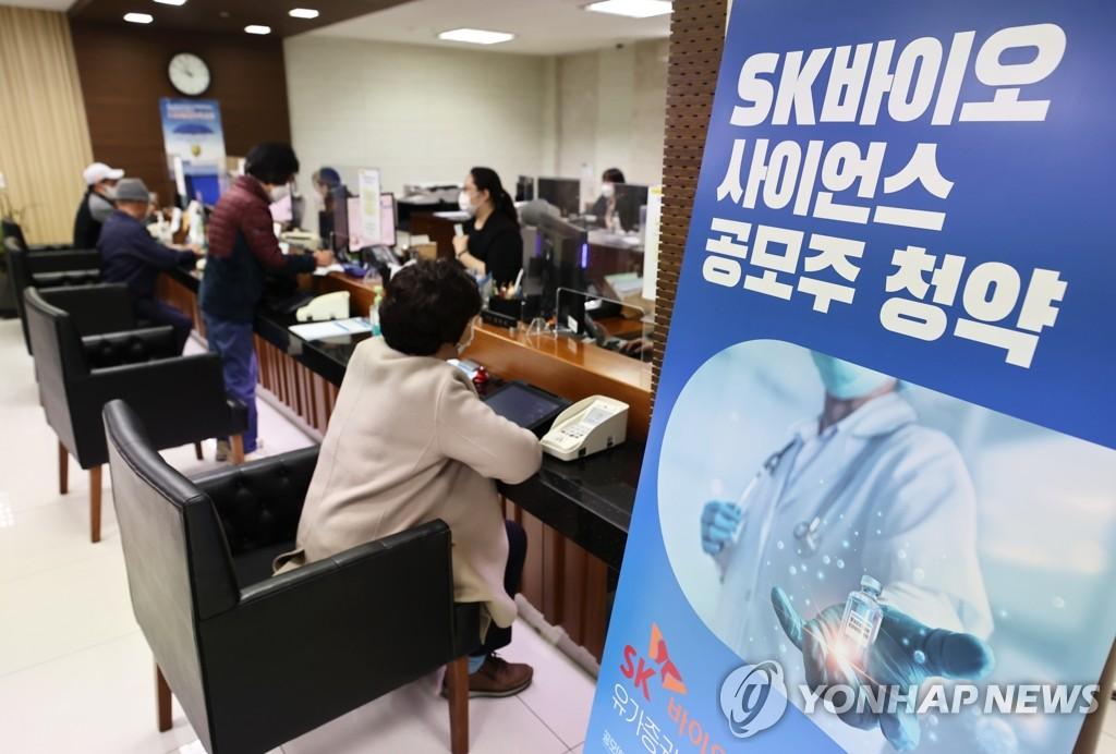 SK生物新股申购保证金流入3400亿元创最高