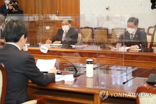 韩国检警拟联合侦办土地规划单位员工炒地案