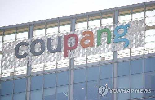 """韩电商Coupang在日台扩大""""即时配送""""服务范围"""