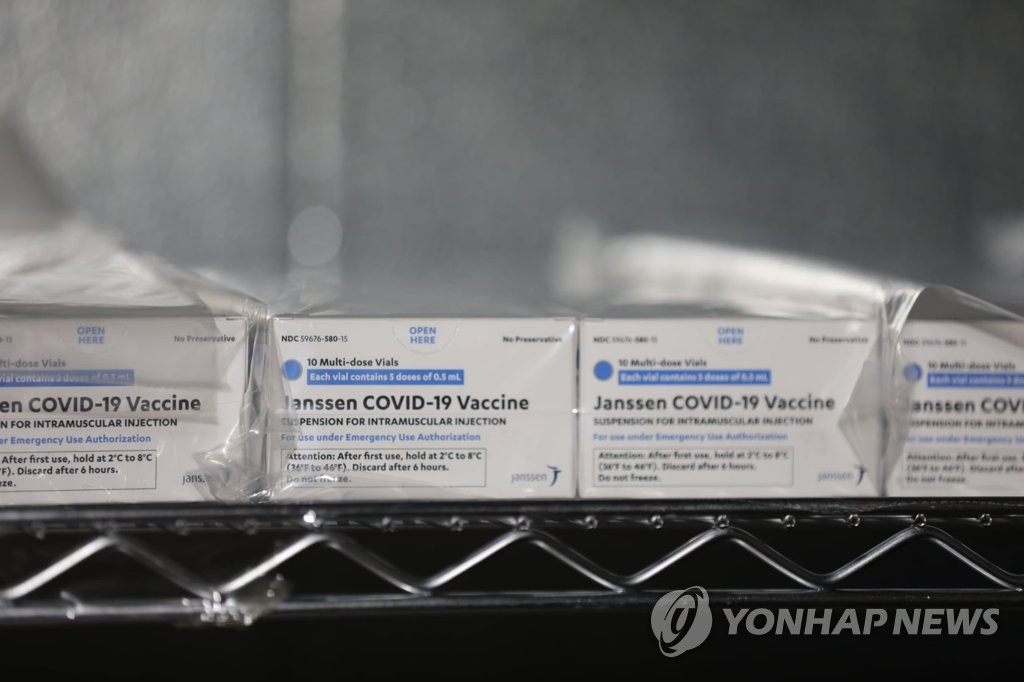 韩食药处专家会议认定杨森新冠疫苗可获批上市