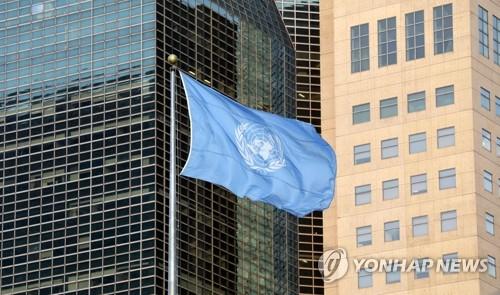 韩统一部:将携手国际社会改善朝鲜人权状况