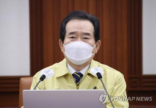韩总理:将阿斯利康疫苗接种对象扩至65岁以上