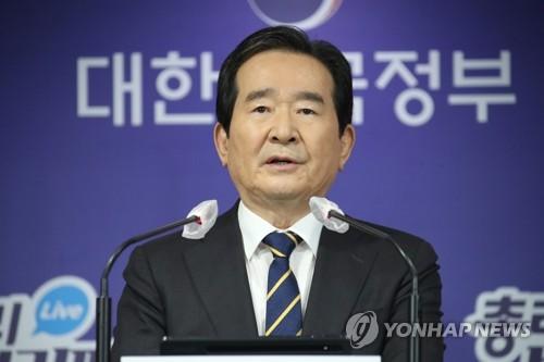 韩政府发布土地规划部门职员土地交易调查结果