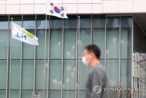 详讯:韩政府发布土地规划部门职员土地交易调查结果