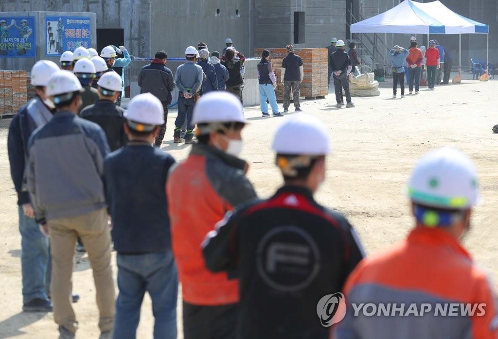 疫情下在韩外国人数5年多来首降至200万以下