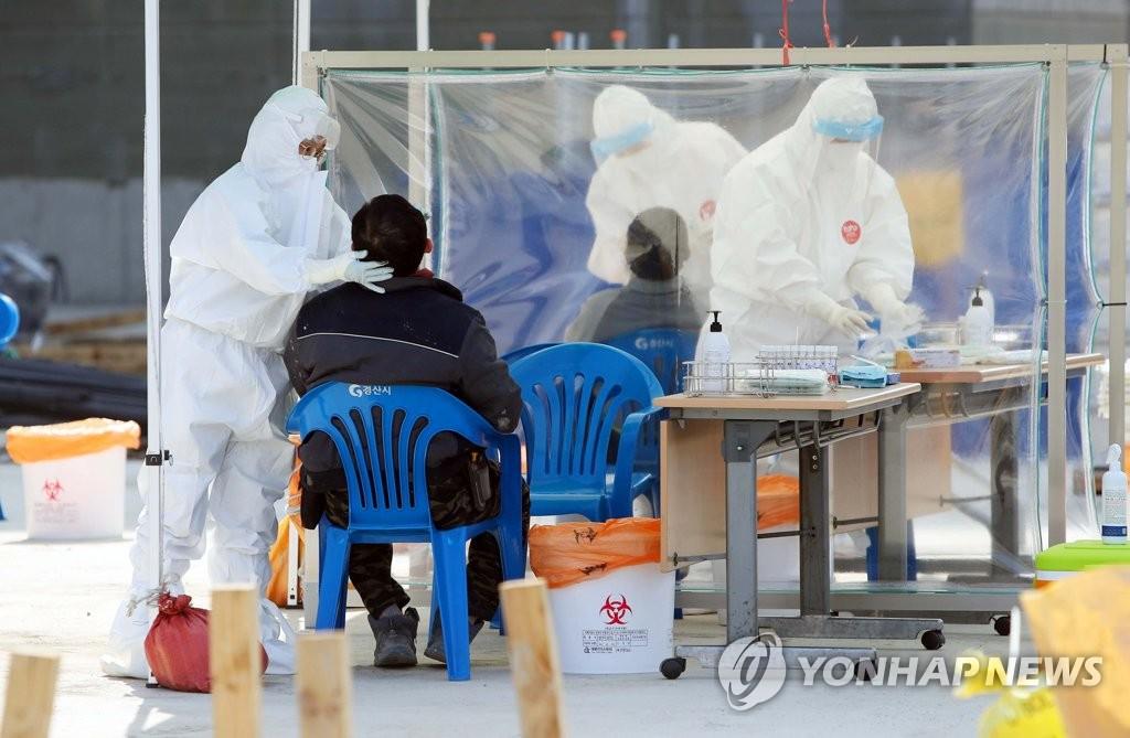 简讯:韩国新增488例新冠确诊病例 累计94686例