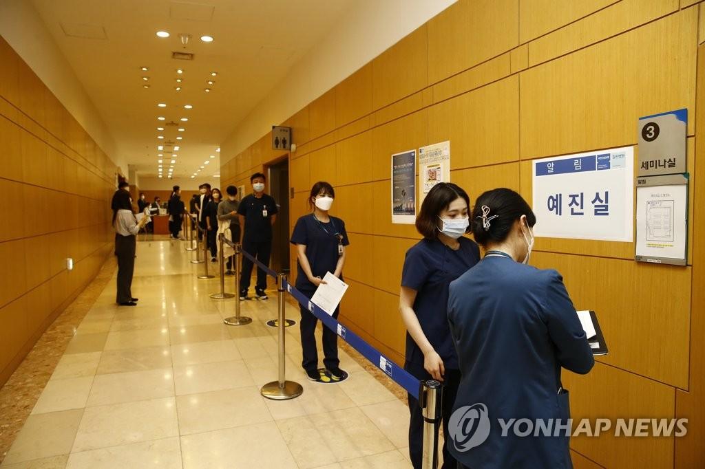 在韩长期居留外国人疫苗接种适用韩国人相同标准