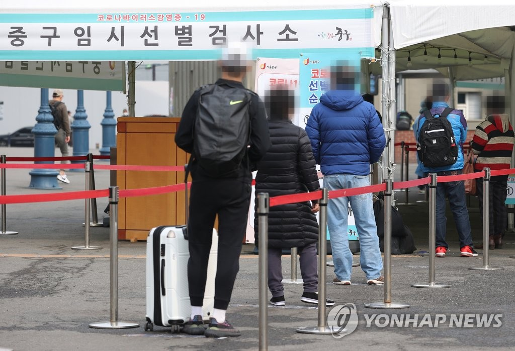 简讯:韩国新增459例新冠确诊病例 累计95635例