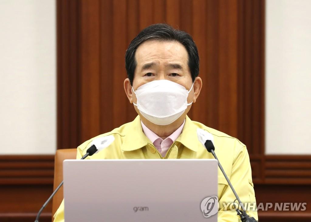 韩总理:力争两周内使单日新增病例降至300例以下