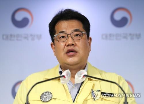 韩政府拟26日敲定下周防疫响应方案