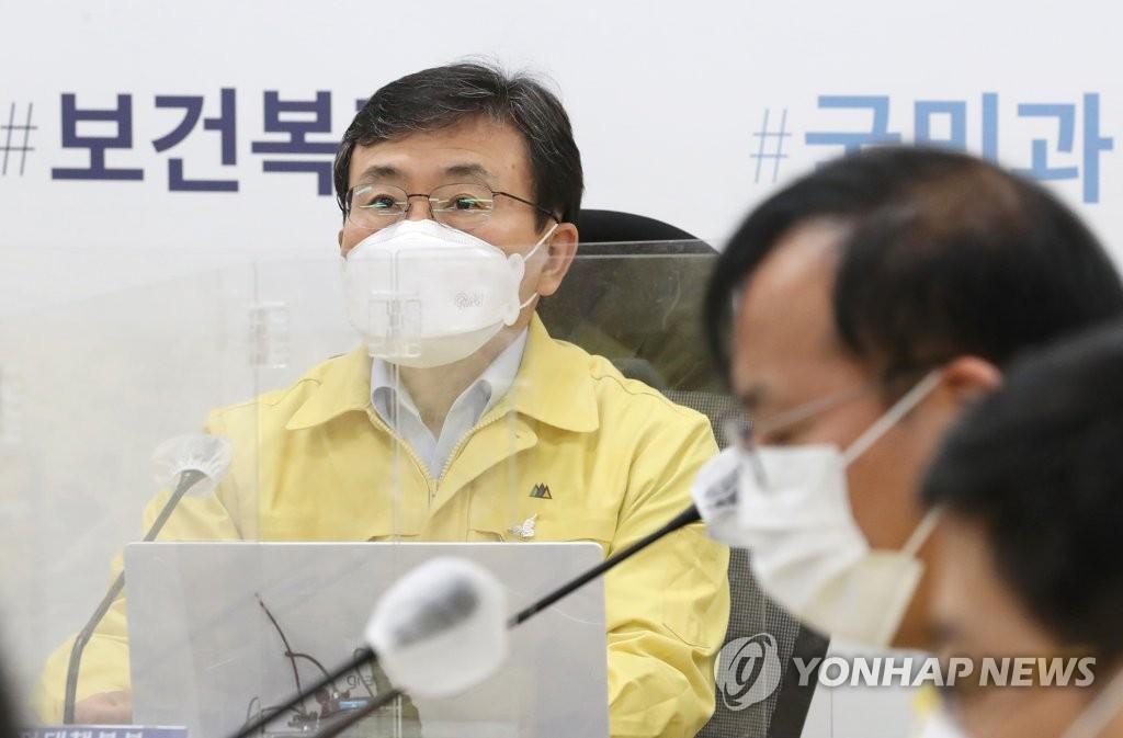 韩国第二季疫苗接种工作计划部分公布