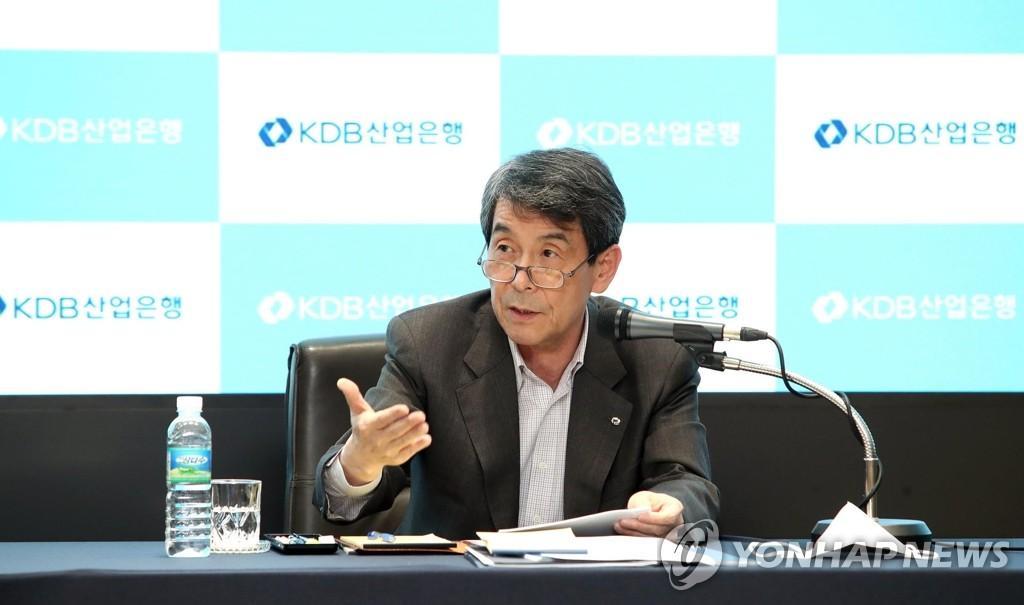 资料图片:产业银行会长李东杰 韩联社