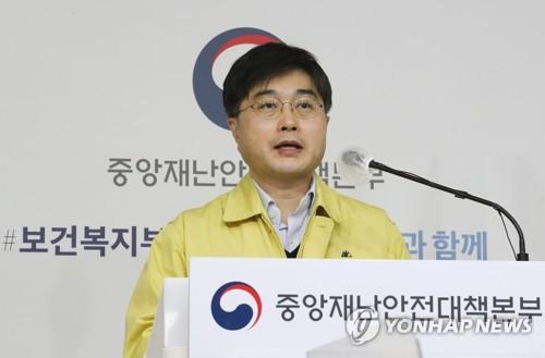 去年韩国死亡人口与往年持平 疫情影响不大