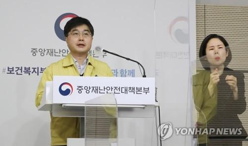 韩政府暂不考虑缩短公众聚集设施营业时间