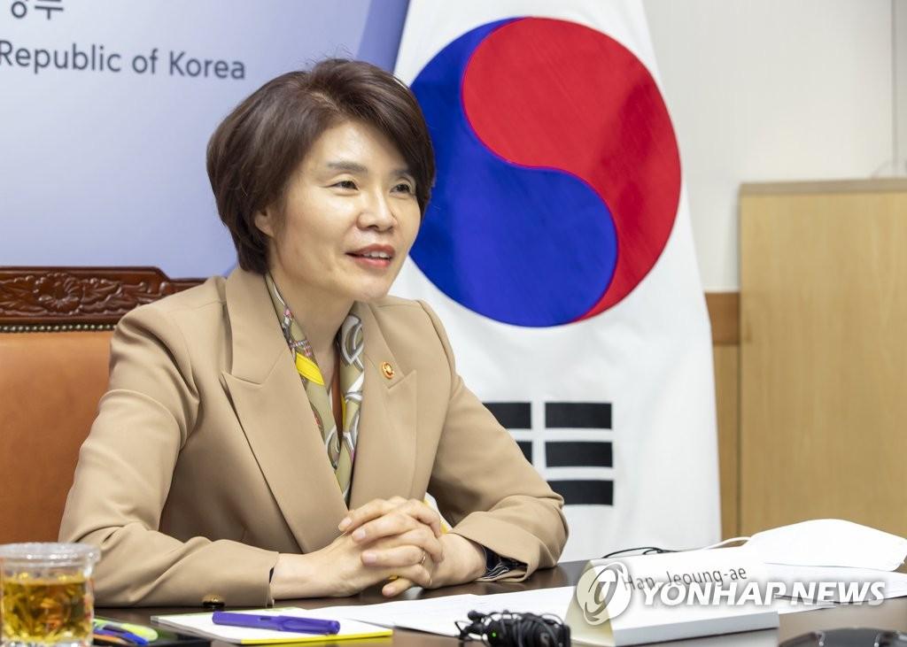 韩中环境部长举行视频会议