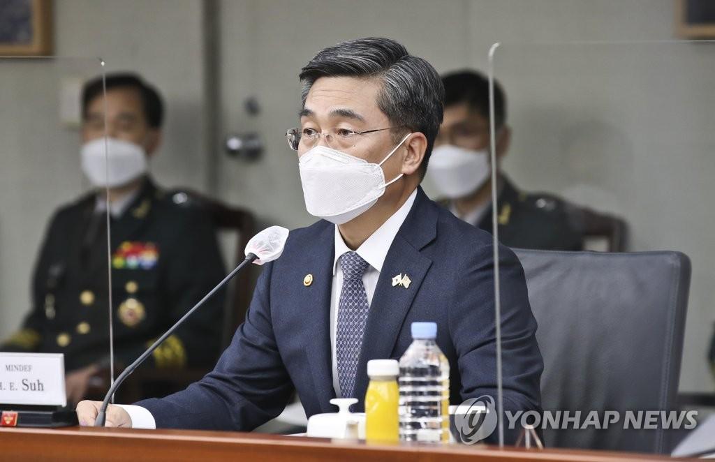 3月17日,在首尔龙山区国防部,韩国国防部长官徐旭与美国国防部长劳埃德·奥斯汀举行会谈。 韩联社/联合摄影记者团
