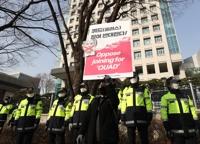 韩外交部:可与四国集团开展疫苗气候个案合作