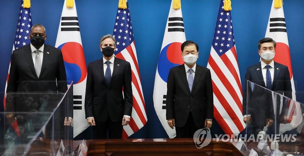 韩美外长防长会晤 美方加大对中朝施压力度