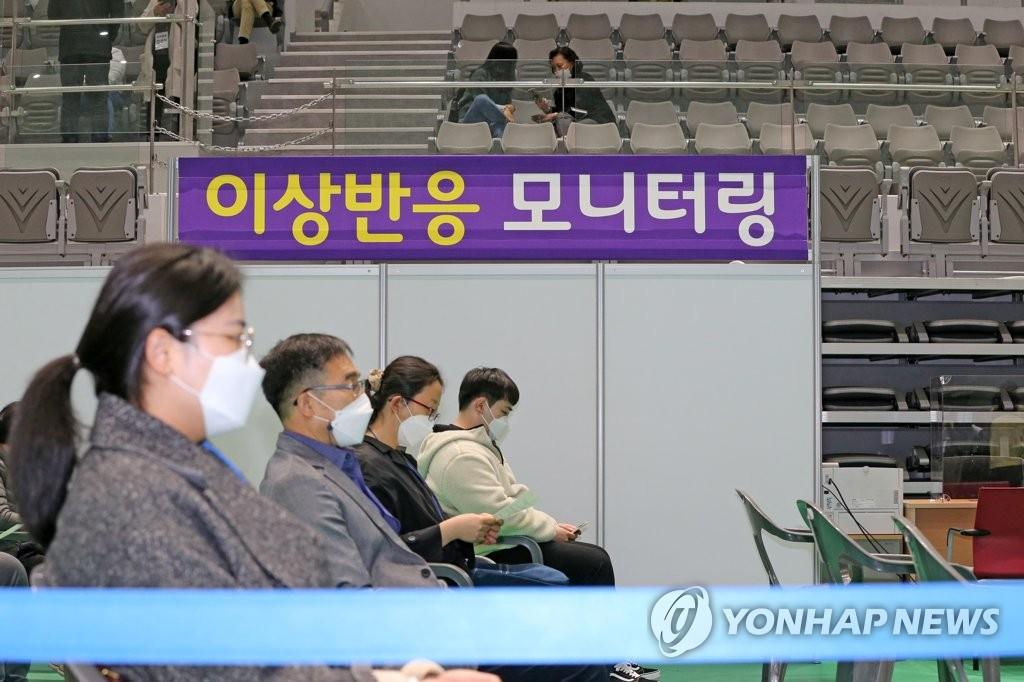 资料图片:疫苗接种模拟演练中,参加人员接种后观察是否出现异常反应。 韩联社