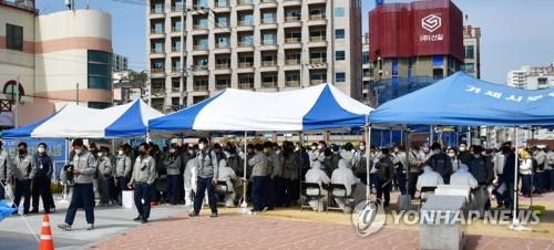 详讯:韩国新增456例新冠确诊病例 累计98665例