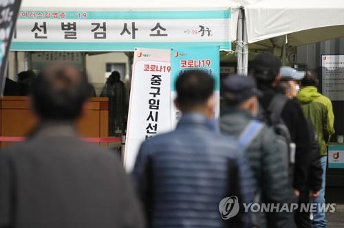 简讯:韩国新增415例新冠确诊病例 累计99075例