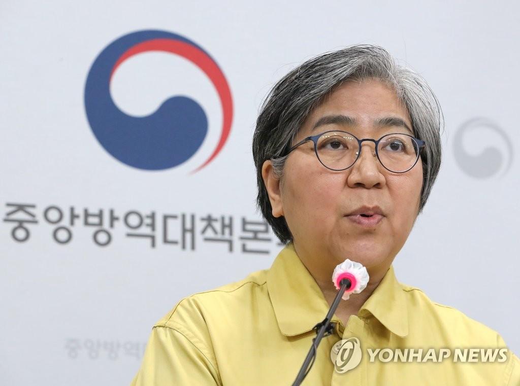 韩防疫部门:单日确诊病例恐将进一步增加