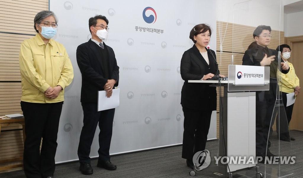 详讯:韩防疫部门建议国内继续接种阿斯利康疫苗