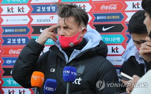 韩国女足主帅:将力争拿到出线权