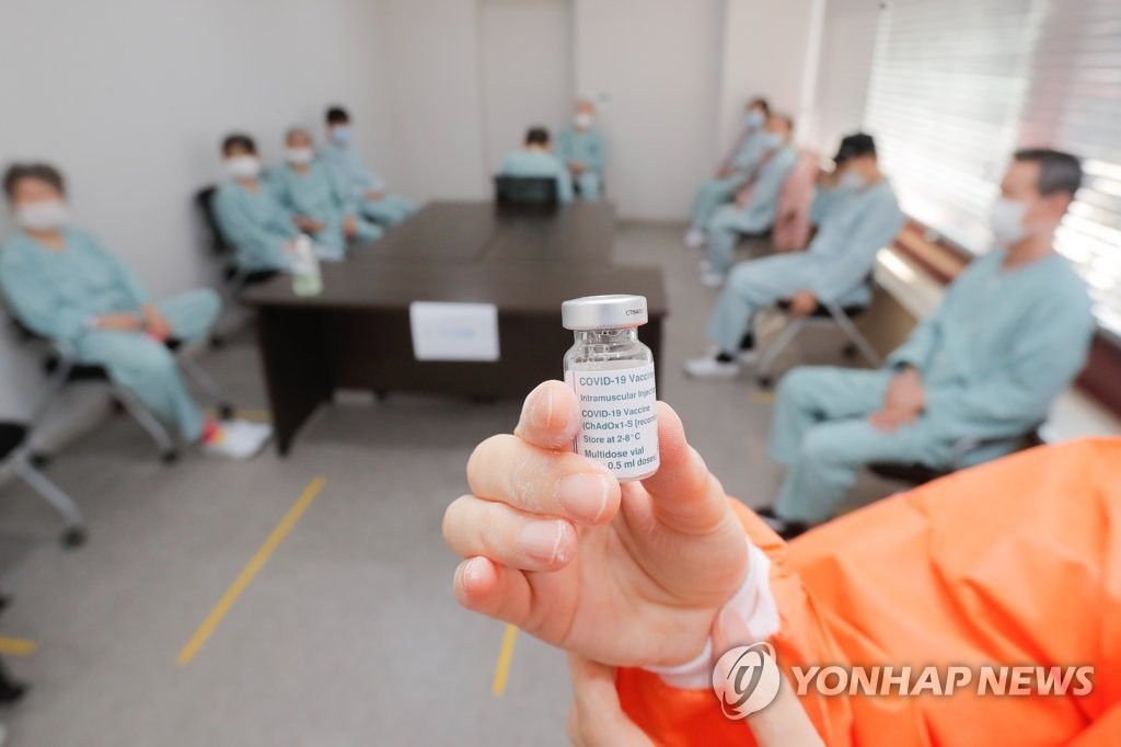 韩从新冠疫苗保障机制所获21万人份疫苗周末到货